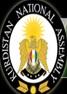 صورة  المجلس الوطني الكردستاني - سوريا's